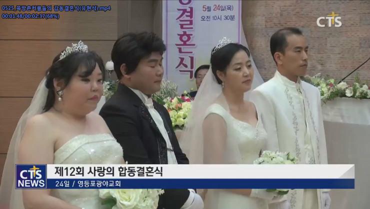 제12회 합동결혼식.jpg
